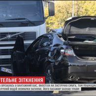 У ДТП у Дніпрі потрапили одразу чотири автівки
