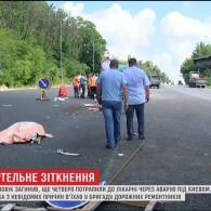 Під Києвом водій легковика в'їхав у бригаду ремонтників, є загиблі