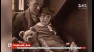 Цікаві факти з життя дитячого письменника Алана Мілна