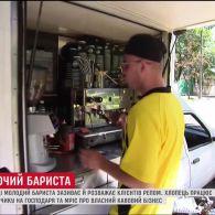 У столиці молодий бариста розважає клієнтів репом
