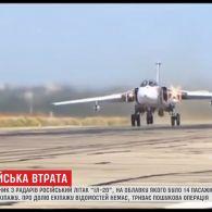 Нова російська втрата у Сирії. Над Середземним морем зник з радарів літак Іл-20