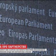 У Євросоюзі подумують призупинити угоду про партнерство з Росією