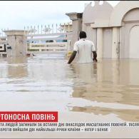 Через повені у Нігерії загинуло понад сотня людей
