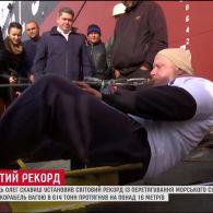 Українець встановив новий рекорд з перетягування морського судна
