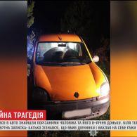 У лісосмузі на Житомирщині чоловік зарізав доньку та покінчив життя самогубством