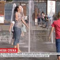 У Києві прогнозують спеку до +32 градусів