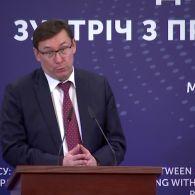 Виступ генпрокурора Юрія Луценко на зустрічі бізнес-асоціацій з президентом
