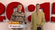 Молдавський гумор Ліги Сміху. Тизер 2 - дивись з 29 вересня на 1+1