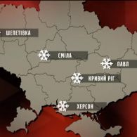 Репортаж из замерзающей Смелы: сколько еще городов может оказаться без отопления