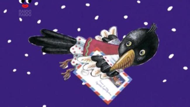 Рождественская рукавичка