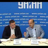 Презентація результатів опитування щодо потенційних кандидатів на посаду президента України