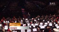 """Вдохновляющий концерт """"Пути дружбы. Киев - Равенна» – скоро на 1+1"""