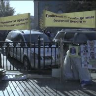 За что митингуют евробляхеры и почему блокируют дороги