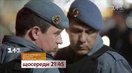 Дмитро Комаров візьме участь у спецоперації – Світ навиворіт. Дивись щосереди на 1+1