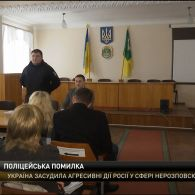На Кіровоградщині, поліцейські викрали і побили школяра