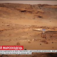 НАСА 2020 року планує відправити вертоліт на Марс