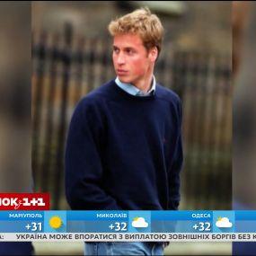Цікаві факти про життя принца Вільяма