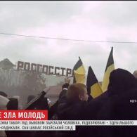 У погромі ромського табору під Львовом СБУ знайшла російський слід
