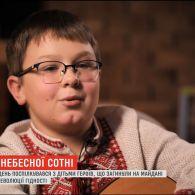 Діти героїв: ТСН.Тиждень поспілкувався з дітьми, батьки яких загинули під час Революції Гідності