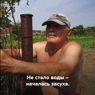 Кримські фермери радіють дощу. Це майже вся їх вода