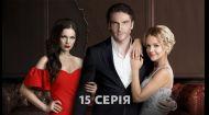 Две матери 1 сезон 15 серия