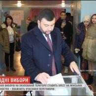 Хитрий план: як за допомогою маріонеткових виборів Росія хоче узаконити окупацію