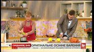 Варенье из айвы, тыквы и клюквы приготовила кулинарный блогер Дария Дорошкевич