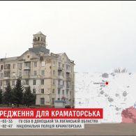 Штаб ООС проведе у Краматорську заходи з протидії терористичним загрозам