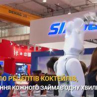 Робот-кажан, бармен та китайський баскетболіст: у Пекіні прошла виставка робототехніки