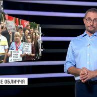 Криве обличчя Медведєва та повернення Тітушка - іронічний погляд на тиждень