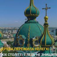 Андріївська церква: цікаві факти про храм, який передають Константинополю