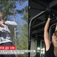 Жити правильно і довго: в Україні набирає популярності біохакінг