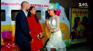 Марія Єфросиніна розповіла, як відсвяткувала 15 річницю весілля