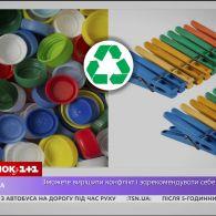 Як можна заробити на смітті та на що його переробляють в Україні