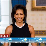 """""""Становлення"""" Мішель Обами: у продажі з'явилася автобіографія колишньої першої леді"""