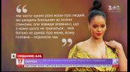 Співачка Ріанна судиться із рідним батьком