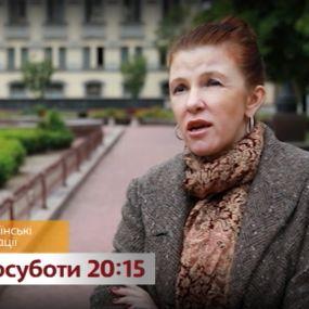 Українські сенсації – дивись щосуботи на 1+1. Тізер 1