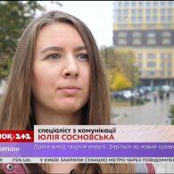 На чому і як економлять українки