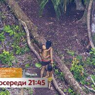 Мир наизнанку с Дмитрием Комаровым. Новый сезон. Смотри каждую среду на 1+1