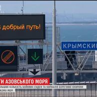 Росіяни закрили частину Азовського моря впритул до українського узбережжя