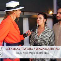 """Яблочко от яблони: Джамала о трехмесячном сыне: """"Он уже поет!"""""""