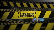 Территория обмана. Товары. Украина - Россия - 33 выпуск