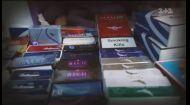 Тютюнове лобі в парламенті: кому вигідно, аби ви платити більше