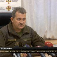 В одеському обласному комісаріаті спростували чутки про примусову мобілізацію