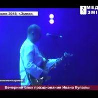 Виступ Віктора Павліка на піар-заході Мураєва