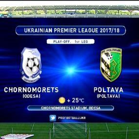 Матч ЧУ 2017/2018 - Чорноморець - Полтава - 1:0.