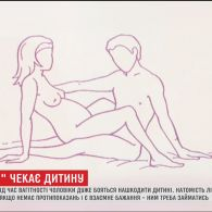 Секс під час вагітності: як зробити процес взаємного задоволення максимально безпечним