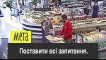 #ОКТЕТ 1 сезон 4 выпуск