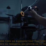 """Пісня гурту KAZKA """"Плакала"""" увійшла до топ-10 пісень міжнародного чарту Shazam"""
