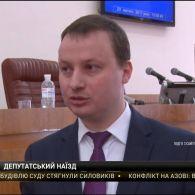 Депутат облради на смерть збив пішохода на Житомирщині